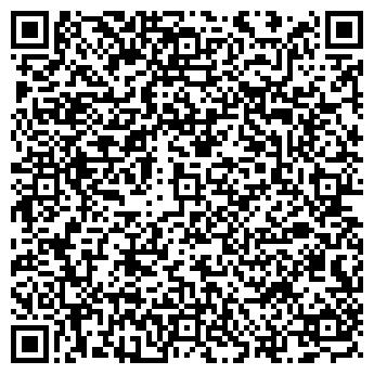 QR-код с контактной информацией организации VL Ukraine