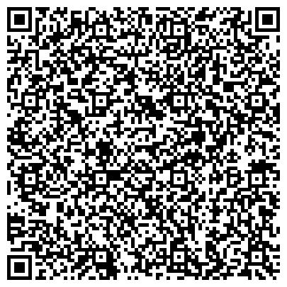 QR-код с контактной информацией организации Рекламное Агентство AS-Media Стандарт, ТОО