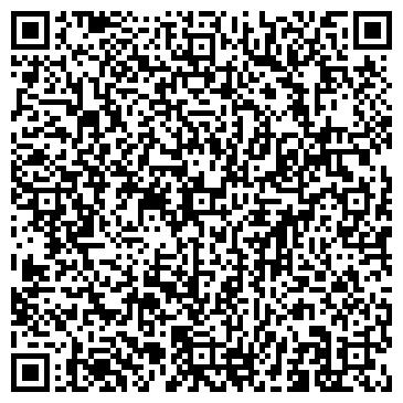 QR-код с контактной информацией организации ЧП Мусийчук