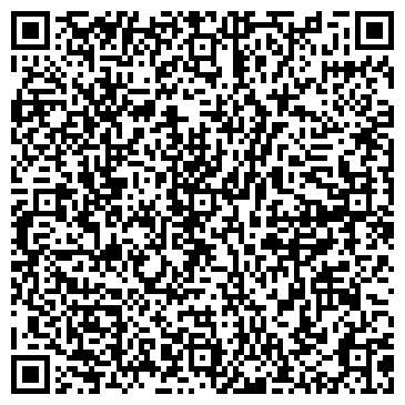 QR-код с контактной информацией организации IT expert, ТОО