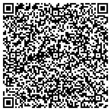 QR-код с контактной информацией организации Драккар, ТОО Издательский дом