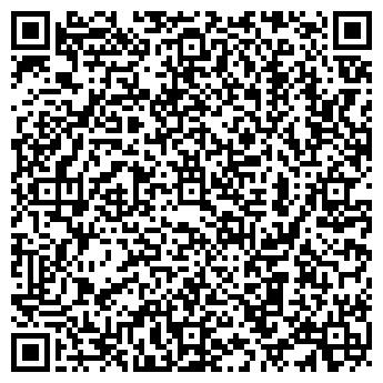 QR-код с контактной информацией организации Сапа Полиграфия, ТОО