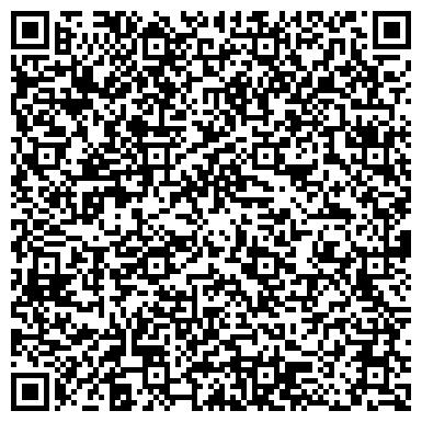 QR-код с контактной информацией организации Kicom-Media (Киком-Медиа), ТОО