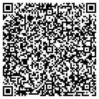 QR-код с контактной информацией организации Профи Медиа, ТОО