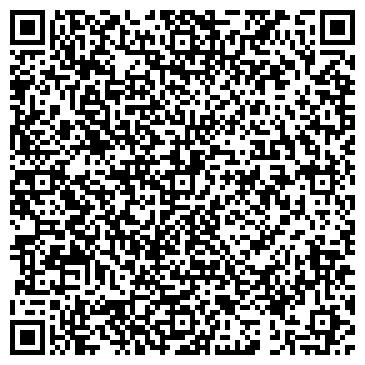 QR-код с контактной информацией организации Тумар,фотосалон. ТОО