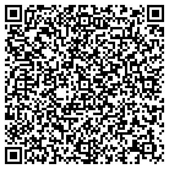 QR-код с контактной информацией организации Айманова М.С, ИП