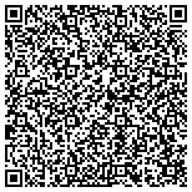 QR-код с контактной информацией организации Профессиональный центр Accountant (Экаунтант), ТОО