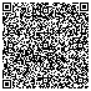 QR-код с контактной информацией организации Zan-Project (Зан-Проджект), ТОО