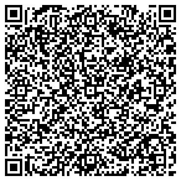 QR-код с контактной информацией организации Архив kz (Архив кз) ТОО