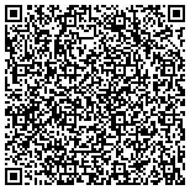QR-код с контактной информацией организации Белый Медведь РС, ТОО