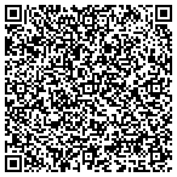 QR-код с контактной информацией организации Хатбер-Казахстан, ТОО