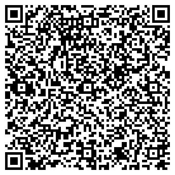 QR-код с контактной информацией организации Трио АРС, ТОО