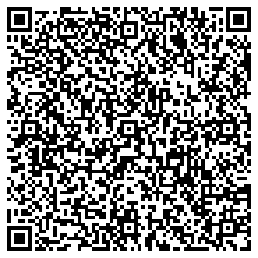 QR-код с контактной информацией организации Бумага и Картон Ltd, ТОО