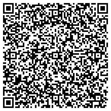 QR-код с контактной информацией организации Бабюк В.В., ИП