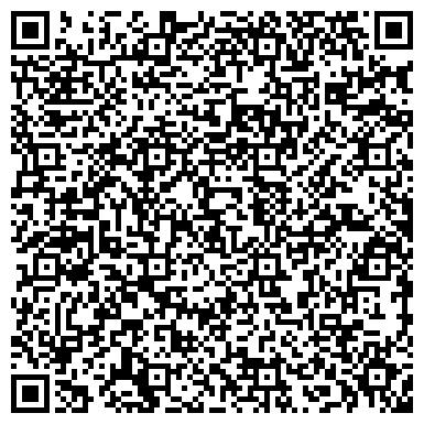 QR-код с контактной информацией организации Time Line Production(Тайм Лайн Продакшн), ТОО