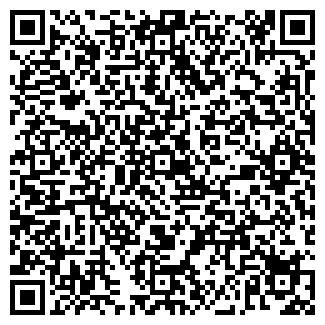 QR-код с контактной информацией организации Львов, СПД