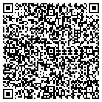 QR-код с контактной информацией организации Принт, ТОО