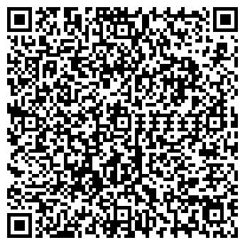 QR-код с контактной информацией организации А Студия, ТОО