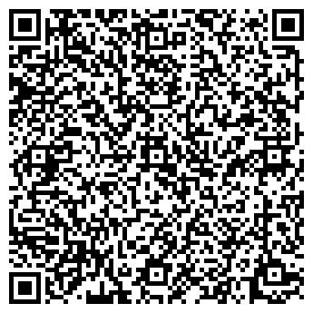 QR-код с контактной информацией организации Тандау СТ, ТОО