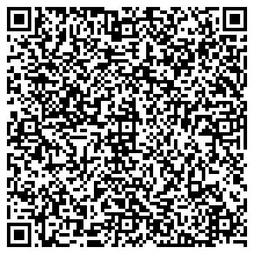 QR-код с контактной информацией организации FinExpert (ФинЭксперт), ТОО