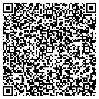 QR-код с контактной информацией организации Bakula (Бакула), ТОО