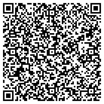 QR-код с контактной информацией организации Интерпринт, ТОО