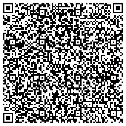 QR-код с контактной информацией организации Рекламный Дайджест, ТОО (печатное издательство-агенство)