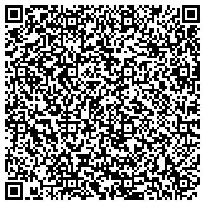 QR-код с контактной информацией организации Color Студия (Колор Студия), ТОО