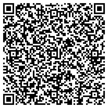 QR-код с контактной информацией организации Студия Дизайна GlowDesign