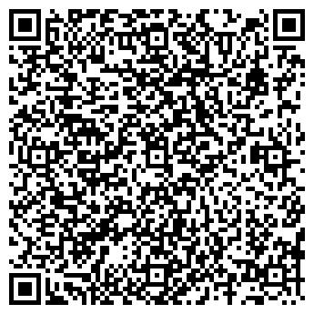 QR-код с контактной информацией организации Наиль Астана, ТОО
