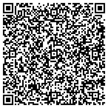 QR-код с контактной информацией организации 10 Элемент, ИП