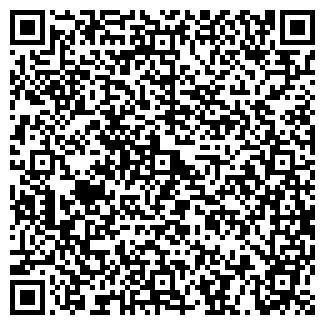 QR-код с контактной информацией организации Агроиздат, ТОО