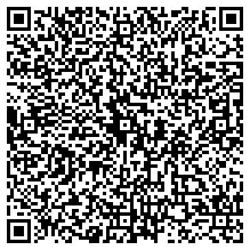QR-код с контактной информацией организации Expert-club (Експерт-клаб), ТОО