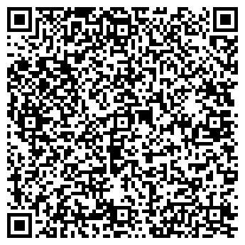QR-код с контактной информацией организации Dinex (Динекс), ТОО