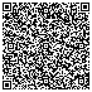 QR-код с контактной информацией организации Радуга, ТОО