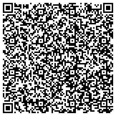 QR-код с контактной информацией организации Kazconsult Qms (Казконсалт кьюэмэс), ТОО