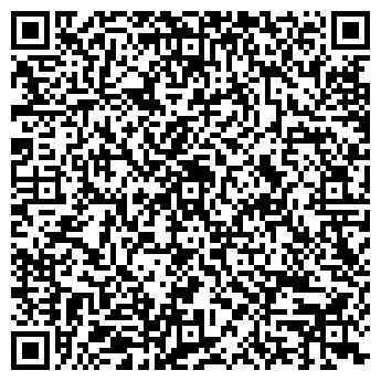 QR-код с контактной информацией организации Эксперт Казахстан, ТОО