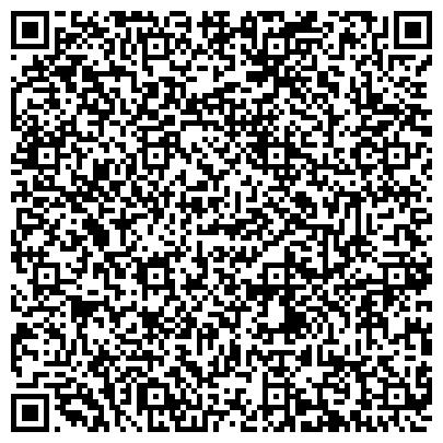 QR-код с контактной информацией организации Стратегия Business Development Company (Бизнес Девелопмент Компани), ТОО
