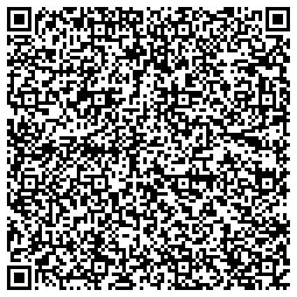 QR-код с контактной информацией организации BizES (вusinessе еvolution services) (Бизес - бизнес эволюшен сервис) (тренинг-центр), ТОО