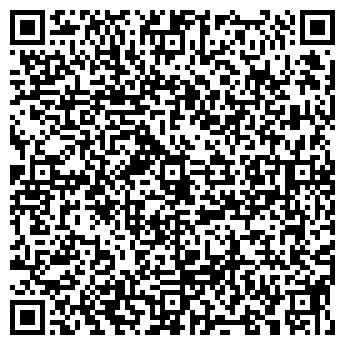 QR-код с контактной информацией организации Рекламный Центр, ТОО