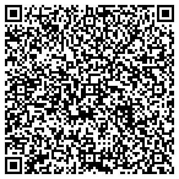 QR-код с контактной информацией организации Халиман, ИП