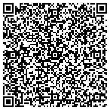 QR-код с контактной информацией организации Dream media (Дреам медиа), ТОО