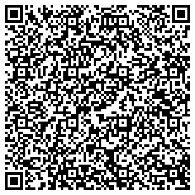 QR-код с контактной информацией организации Журнал Доброго Здоровья, ТОО