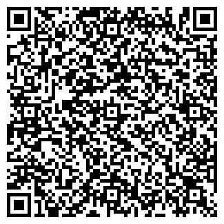 QR-код с контактной информацией организации Ала сиыр, ТОО