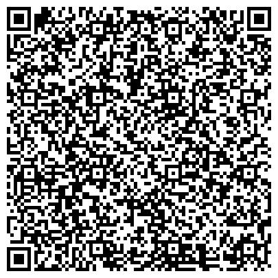 QR-код с контактной информацией организации Твой шанс, Наша Газета (газета), ТОО