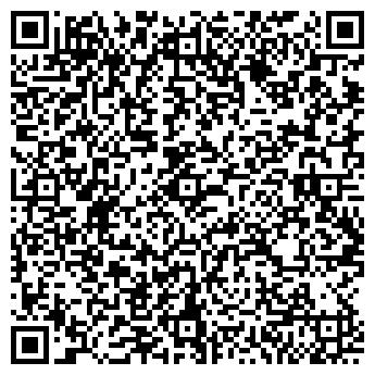 QR-код с контактной информацией организации Копирка,ИП