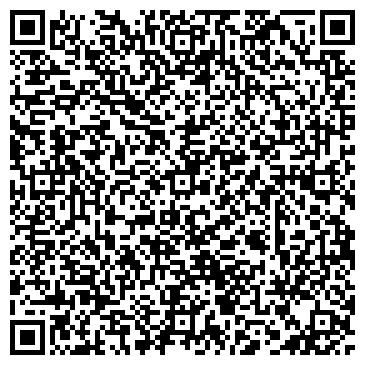 QR-код с контактной информацией организации Инфо Цес газета, ТОО