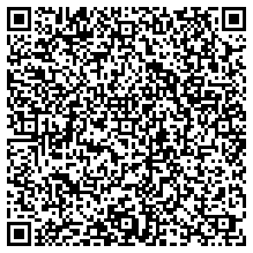 QR-код с контактной информацией организации Ел Медиа-Групп, ТОО