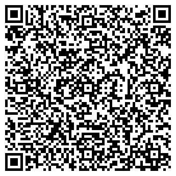 QR-код с контактной информацией организации Бизнес и власть, ТОО