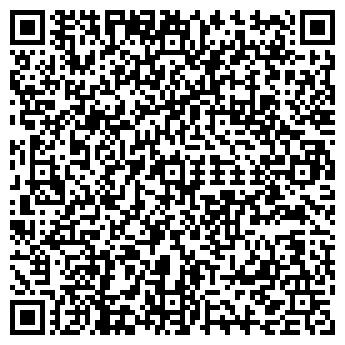 QR-код с контактной информацией организации Балгинбаева, ИП